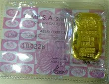 PAMP SUISSE PINK CERTIFICATE (100g)