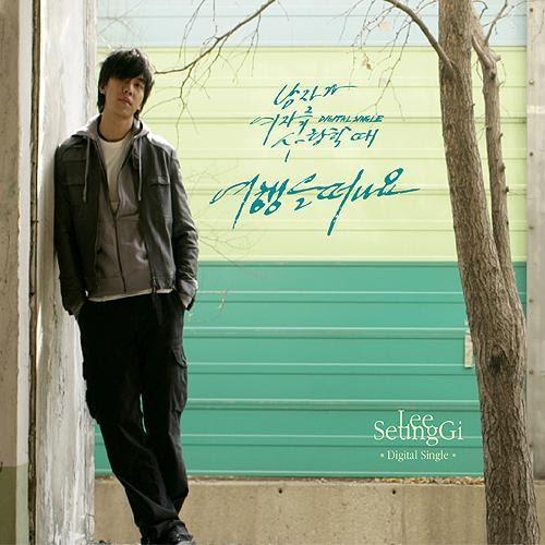 Koreanovela OST: Download Lee Seung-gi Because You're My
