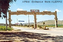 AFRIN - Entrance from ALEPPO