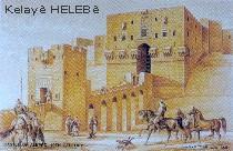 Citadel Aleppo - Kelayê Ĥelebê
