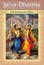 Jaiva-dharma  - PDF