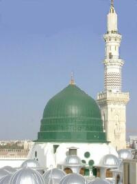 masjid al haram hd pics
