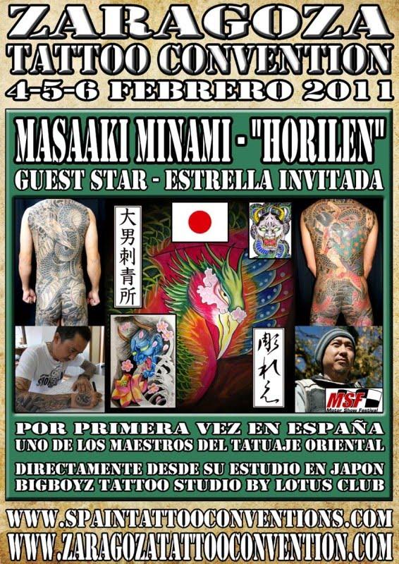 tiendas de tatuajes de zaragoza. tatuajes de henna en zaragoza. Fotos de Tatuajes en Henna Zaragoza