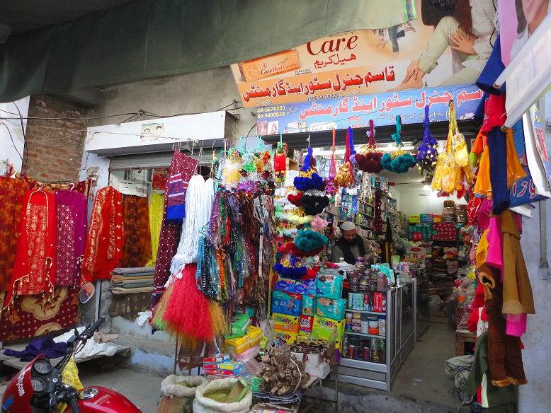 meena bazar essay
