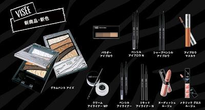 visee+makeup