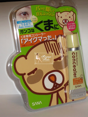 Sana+Make+Essence+Concealer