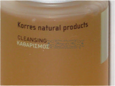 Korres+White+Tea+Facial+Fluid+Gel+Cleanser++4