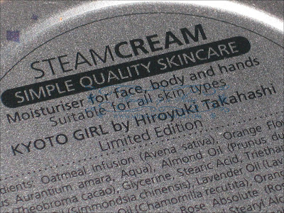 SteamCream9