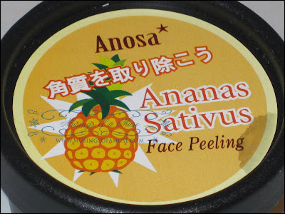 Anosa+Ananas+Sativus+Face+Peeling+Mask+3