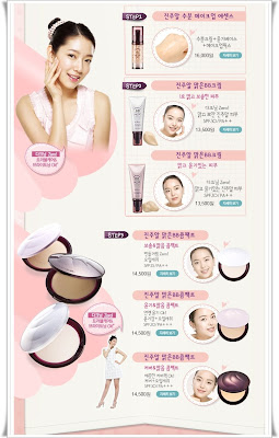 Etude+House+Spring+Collection+2009+9
