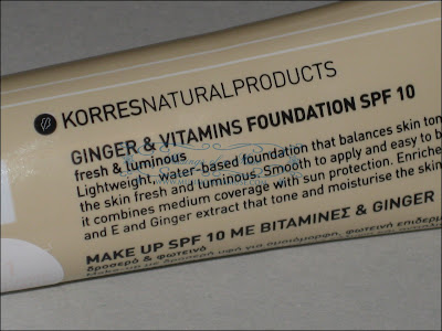 Korres+Ginger+%26+Vitamins+Foundation+8
