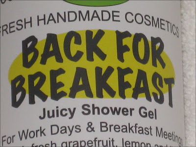 Lush+Back+for+Breakfast+Shower+Gel+Picture+016