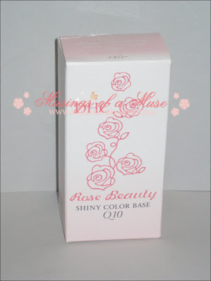 DHC+Rose+the+Beauty+DHC+Shiny+Color+Base+Q10+2
