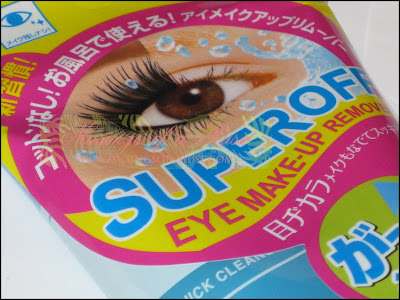 B%26C+Super+off+Eye+Make Up+Remover+003