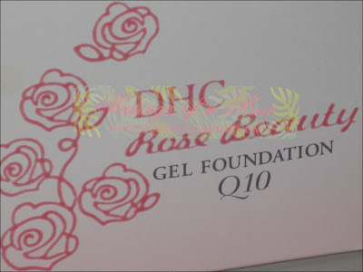 DHC+Rose+Beauty+Gel+Foundation+2