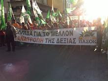 Ηράκλειο, Ευρωεκλογές 2009