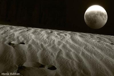 Eclipse parcial lunar 16/8/2008