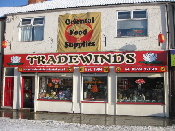 Tradewinds Oriental Shop About Us