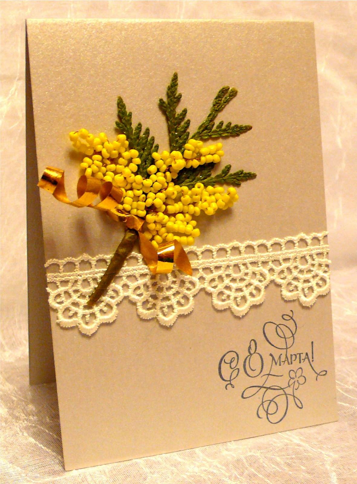 Как сделать открытку с бисером