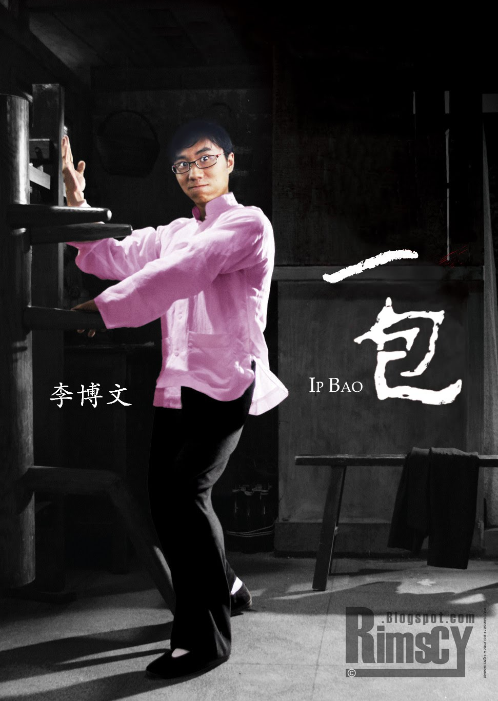 Pi li shen tan movie