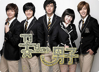 Ver Boys Before Flowers Capitulo 9 Sub Español