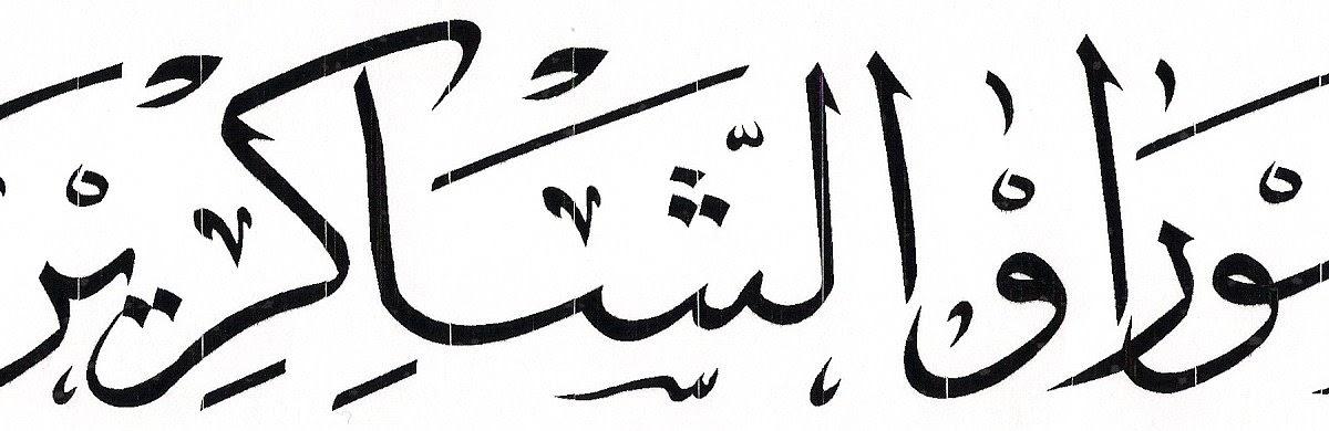 As Syakirin Khat Jawi