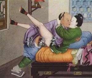 Plump Ancient asian sex more