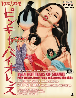 TokyoScope Volume 4: Hot Tears of Shame