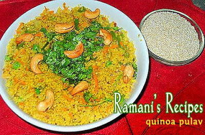Quinoa Pulav - Ramani's Recipes