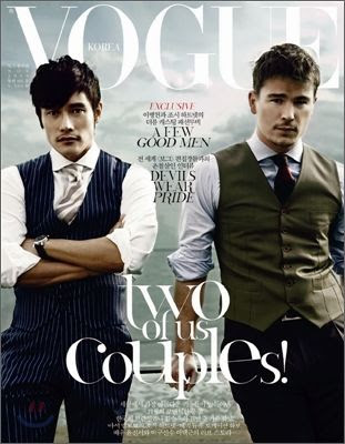 Josh Hartnett Vogue November 2009 pics