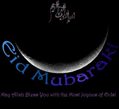 Eid Mubarak SMS, Eid Mubarak SMS 2009, Eid Mubarak SMS pics, Eid Mubarak SMS in hindi, Eid Mubarak SMS in english