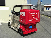 Image result for tomica kei cars