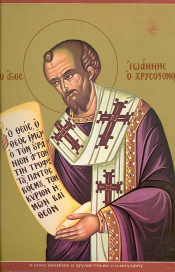... Părintelui nostru Ioan Gură de Aur, arhiepiscopul Constantinopolului