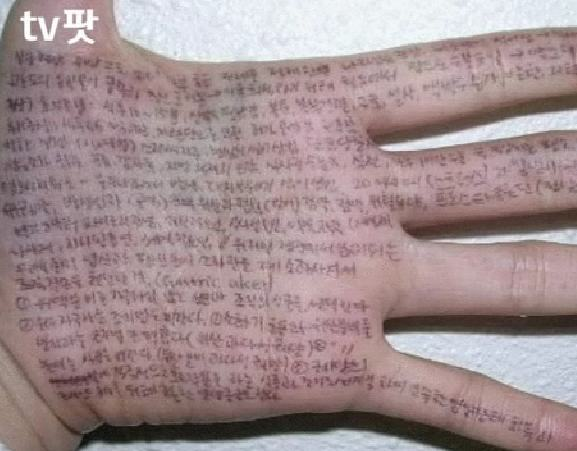 http://3.bp.blogspot.com/_C__eEQzJyzg/TKr8DuCp5XI/AAAAAAAAAAQ/BUrk9zfA64E/s1600/korean-cheaters.jpg