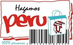 COMPRALE AL PERU - PRODUCTO PERUANO - HECHO EN PERU