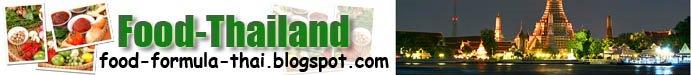 food-formula-thai