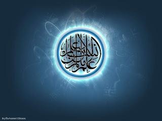 Wallpaper Islam: Wallpaper Kaligrafi