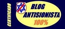 Blog Antisionista