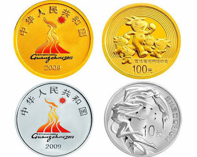 Asian Games 2010 China Gold Silver