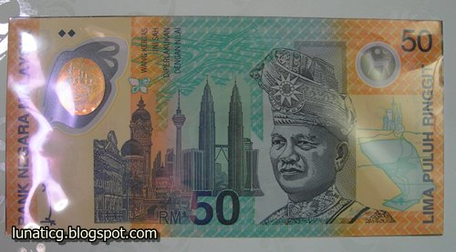 RM50 SUKOM 98