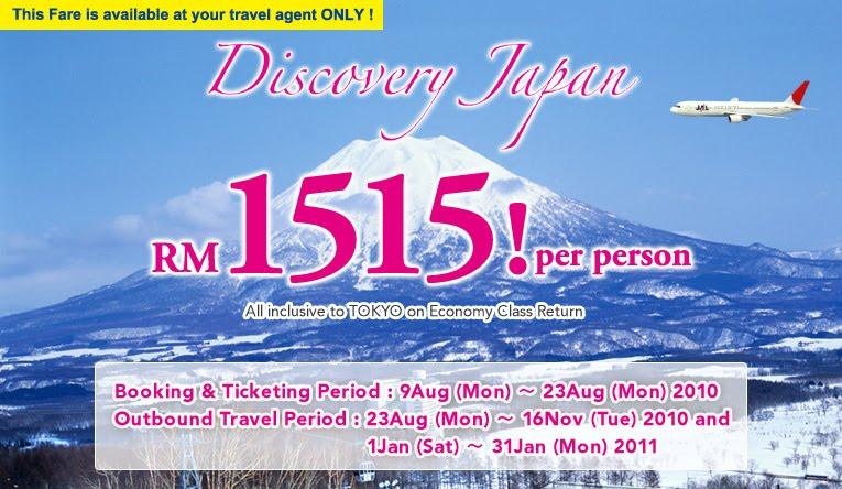 Urutora No Hi Discover Tokyo Japan At Just Rm1 515 00