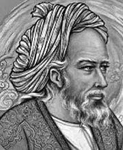 Ομάρ Καγιάμ