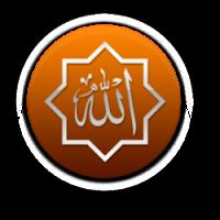 Allah, İslami Kısaltmalar