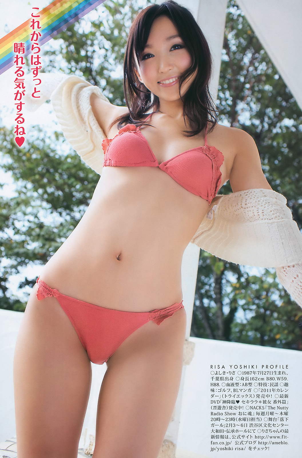 Young Animal Arashi October 1 2017 No.10 Ai Shinozaki Comic Magazine