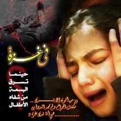 صرخات من أطفال غزة