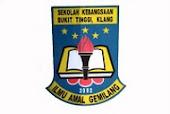 SK Bukit Tinggi
