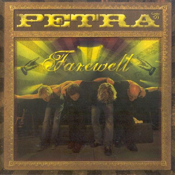 Petra - More Power To Ya