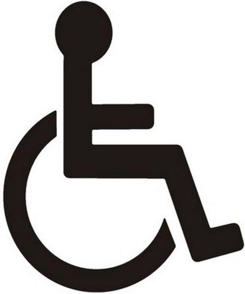 logo accueille handicapés
