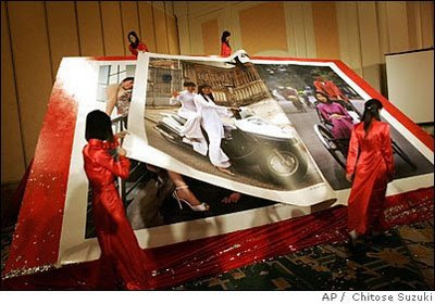 World Largest Photo Album