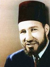 IMAM SHAHID HASSAN ALBANNA